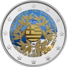 Kreikka 2021 2 € Vallankumous #2 VÄRITETTY