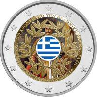 Kreikka 2021 2 € Vallankumous VÄRITETTY