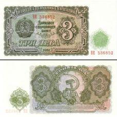 Bulgaria 1951 3 Leva P81a UNC