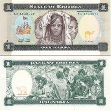 Eritrea 1997 1 Nakfa P1 UNC