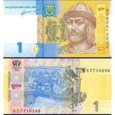 Ukraina 2011 1 Hrivna P116Ab UNC