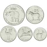Eritrea 1 - 100 Cents UNC