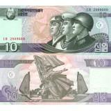 Pohjois-Korea 2002 10 Won P59 UNC