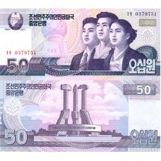 Pohjois-Korea 2002 50 Won P60 UNC