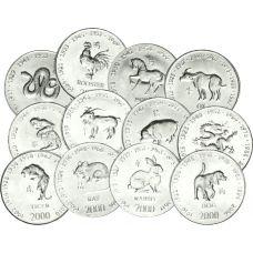 Somalia 2000 10 Shillings Eläinrata 12kpl UNC