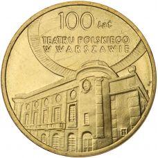 Puola 2013 2 Złoty Centenary of the Polish Theatre in Warsaw UNC