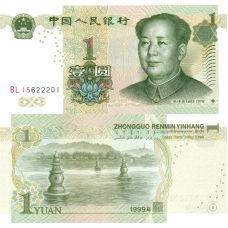 Kiina 1999 1 Yuan P895a UNC