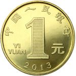 Kiina 2013 1 Yuan Käärmeen Vuosi UNC