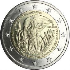 Kreikka 2013 2 € Kreeta UNC