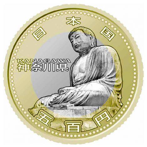 Japani 2012 500 Yen Kanagawa BU