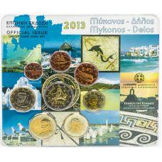 Kreikka 2013 Rahasarja BU