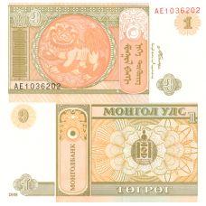 Mongolia 2008 1 Tugrik P61A UNC