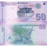 Nicaragua 2007 50 Cordobas P203 UNC