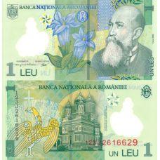 Romania 2005 1 Leu P117c UNC
