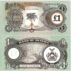Biafra 1968 1 Pound P5a UNC