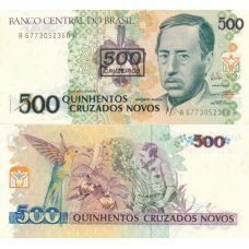 Brasilia 1990 500 Cruzeiros P226b UNC
