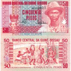 Guinea-Bissau 1990 50 Pesos P10 UNC