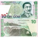 Kirgisia 1997 10 Som P14 UNC