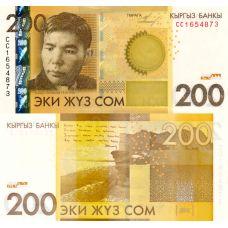 Kirgisia 2010 200 Som P27 UNC