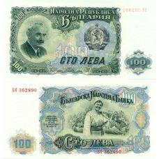 Bulgaria 1951 100 Leva P86a UNC