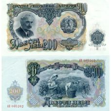 Bulgaria 1951 200 Leva P87a UNC