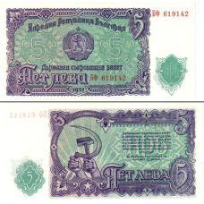 Bulgaria 1951 5 Leva P82a UNC