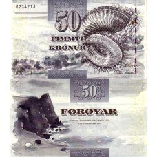 Färsaaret 2001 50 Kronur P24 UNC