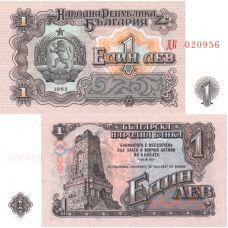 Bulgaria 1962 1 Lev P88a UNC