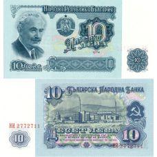 Bulgaria 1974 10 Leva P96a UNC