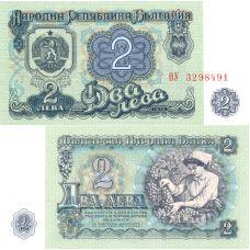 Bulgaria 1974 2 Leva P94a UNC