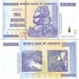 Zimbabwe 2008 10 Billion Dollars P85 UNC