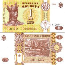 Moldova 1994 1 Leu P8a UNC