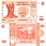 Moldova 2006 10 Lei P10e UNC