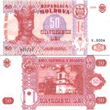 Moldova 2008 50 Lei P14e UNC