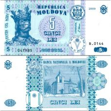 Moldova 2009 5 Lei P9f UNC