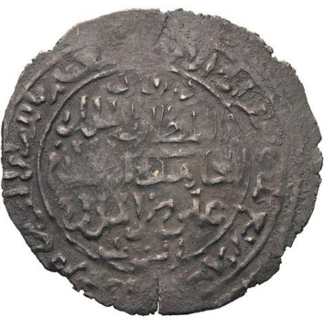 Rasulid dynasty 1249-1295 Al-Muzaffar Yusuf Dirham HOPEA