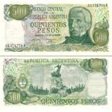 Argentiina 1974-75 500 Pesos P298c UNC