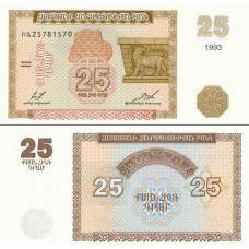 Armenia 1993 25 Drams P34 UNC