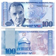 Armenia 1998 100 Drams P42 UNC
