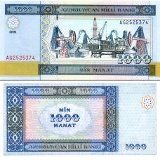 Azerbaidzan 2001 1000 Manat P23 UNC