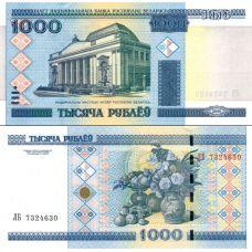 Belarus 2000 1000 Rubles P28b UNC