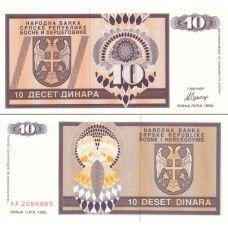 Bosnia Herzegovina 1992 10 Dinara P133 UNC