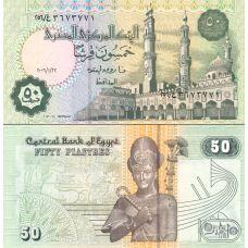 Egypti 2006 50 Piastres P62f UNC