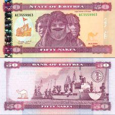 Eritrea 2004 50 Nakfa P7 UNC