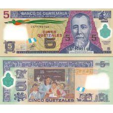 Guatemala 2010 5 Quetzales UNC