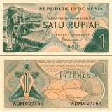 Indonesia 1960 1 Rupiah P76 UNC
