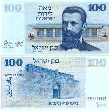 Israel 1973 100 Lirot P41 UNC