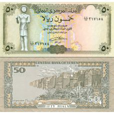 Jemen 1990 50 Rials P27A UNC