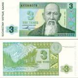Kazakstan 1993 3 Tenge P8 UNC