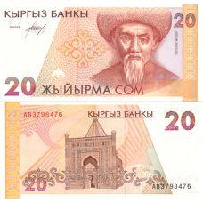 Kirgisia 1994 20 Som P10 UNC